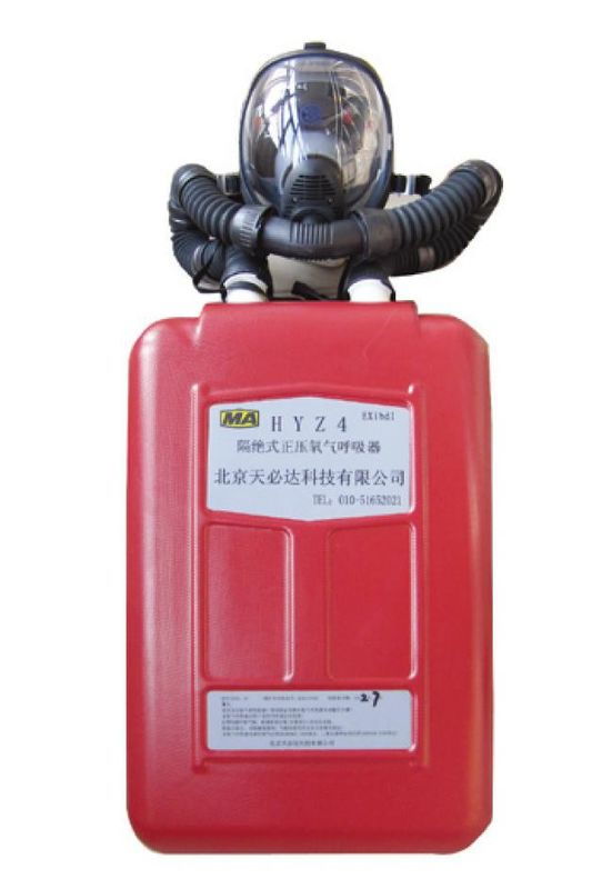 Safe Fire Fighting Equipment Self Contained Closed Circuit Breathing Apparatus