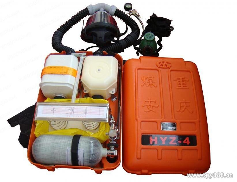 Portable Emergency Self Breathing Apparatus 30L / Min Breathing Rate